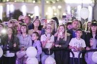 Концерт Макса Барских и Анны Седоковой, Фото: 59