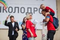 «Школодром-2018». Было круто!, Фото: 830