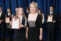 Тульским студентам вручили именные стипендии, Фото: 46