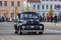 День города-2020 и 500-летие Тульского кремля: как это было? , Фото: 22