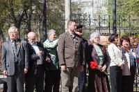 Открытие мемориальных досок в школе №4. 5.05.2015, Фото: 16