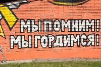 Евгений Авилов наградил победителя конкурса граффити «Другое восприятие», Фото: 2