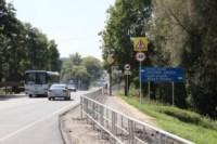 На повороте на Ясную Поляну установили светофор, Фото: 1