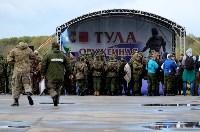 Оружейная Россия, 08.10.2015, Фото: 137