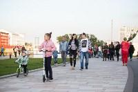 Закрытие Дней МГИМО в Тульской области, Фото: 173