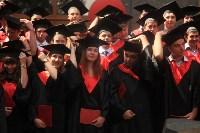 Вручение дипломов магистрам ТулГУ, Фото: 246