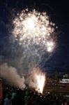 Шоу фонтанов на Упе. 9 мая 2014 года., Фото: 36