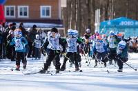 Лыжня России-2020, Фото: 128