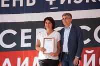 Тула отметила День физкультурника и Всероссийский олимпийский день соревнованиями, Фото: 75