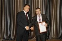 Объявление Благодарности Президента Российской Федерации Александру Сорокину, Фото: 44