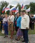 День России на Куликовом поле, Фото: 9