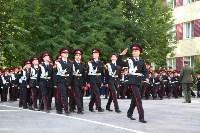 Принятие присяги в Первомайском кадестком корпусе, Фото: 162