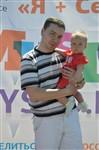 Мама, папа, я - лучшая семья!, Фото: 221
