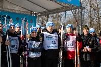 Лыжня России-2020, Фото: 39