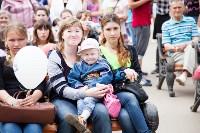 Центральный парк Тулы, Фото: 10