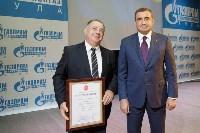 Алексей Дюмин наградил сотрудников газовой отрасли, Фото: 15