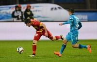 «Зенит» Санкт-Петербург - «Арсенал» Тула - 1:0, Фото: 106