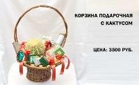 Выбираем подарки ко Дню святого Валентина,  23 февраля и 8 марта, Фото: 4