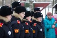 В Туле торжественно открыли «Рубеж обороны», Фото: 72