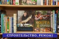 "Акции в магазинах ""Букварь"", Фото: 119"