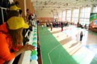 XIII областной спортивный праздник детей-инвалидов., Фото: 79