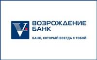 Банк Возрождение, ОАО, Тульский филиал, Фото: 1