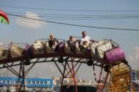 Лунапарк в Туле., Фото: 9