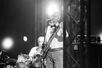 """""""Чайф"""" в Туле, 16.10.2015, Фото: 18"""
