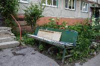 Туляки жалуются на разрушенные ступеньки возле подъезда, Фото: 4