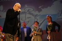 Закрытие фестиваля Улыбнись, Россия, Фото: 174