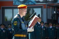 Молодые сотрудники Главного управления МЧС России по Тульской области торжественно приняли присягу, Фото: 47