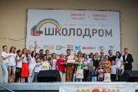 «Школодром-2018». Было круто!, Фото: 163