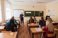 ЕГЭ-2015 в школе №34. 25.05.2015, Фото: 44