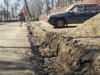 Ремонт дороги на ул. Демьянова. 13 апреля 2016 года, Фото: 2