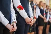 Открытие мемориальных досок в школе №4. 5.05.2015, Фото: 48