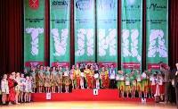Х Всероссийский конкурс по народным направлениям «Тулица-2016», Фото: 18