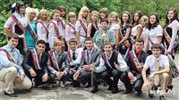 Тула, Школ №25, 11б. , Фото: 62