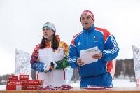 «Яснополянская лыжня - 2016», Фото: 120