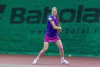 Открытое первенство Тульской области по теннису, Фото: 31
