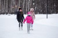 Зимний парк, Фото: 12