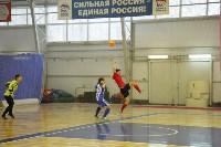 Чемпионат Тульской области по мини-футболу., Фото: 84