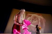 Кастинг на Мисс Студенчество 2016, Фото: 43