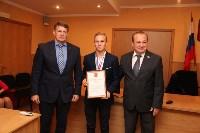 Юрий Цкипури и Евгений Авилов наградили команды Лицея №2., Фото: 25