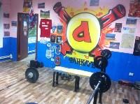 В Туле появится новый зал по общей физической подготовке, Фото: 5