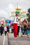 День города - 2015 на площади Ленина, Фото: 176