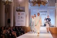 Фестиваль Fashion Style 2017, Фото: 329