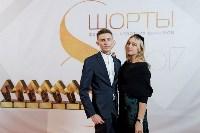 Кинофестиваль Шорты-2017, Фото: 12