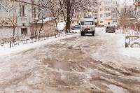Рейд по уборке придомовых территорий УК. 4.02.2015, Фото: 5