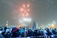 На площади Ленина прошло закрытие главной городской ёлки, Фото: 119