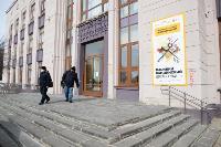 В Туле открылась выставка Кандинского «Цветозвуки», Фото: 45
